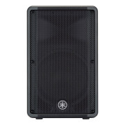 View and buy Yamaha DBR12 Active PA Speaker online